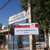 مبادله تفاهم نامه همکاری (مرکز رشد صنعت آب و برق – شعبه فارس) و (پارک علم و فناوری فارس)